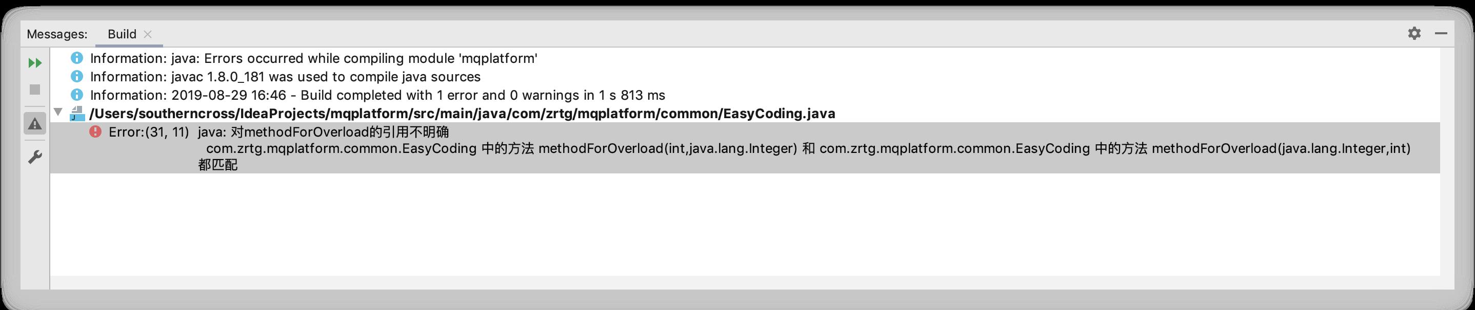编译器此刻的内心是绝望的